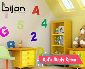 Furniture And Accessories That Are Essential For A Kid S Study Room